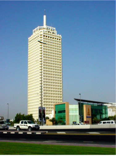Emirates Towers, Dubai—Emirates Towers Office Building (ETOB) is the taller tower