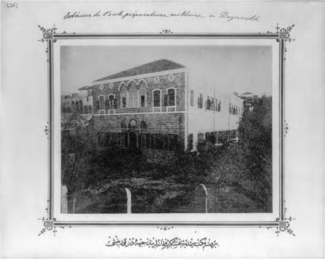 Beirut Rti§diye, c.1895 (Library of Congress, Abdul Hamid Photo Collection)