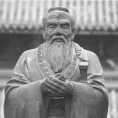 A statue of Confucius at the Confucious Temple in Suzhou, China (iStock).